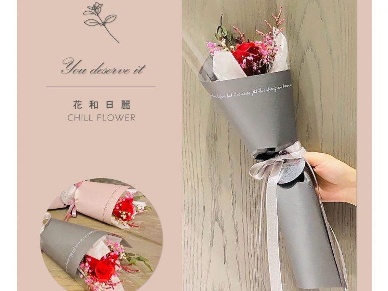 花和日麗 高質感韓式單支花束  精油玫瑰 婚禮小物 二次進場