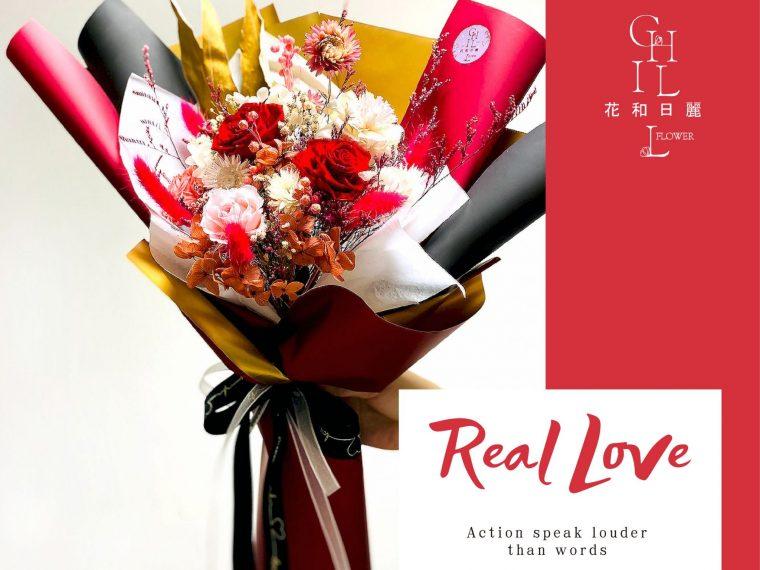 情人節花束|情人節禮物|結婚紀念日