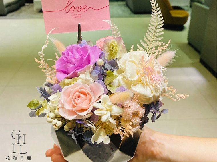 永生花盆栽|粉紫色-中型盆栽