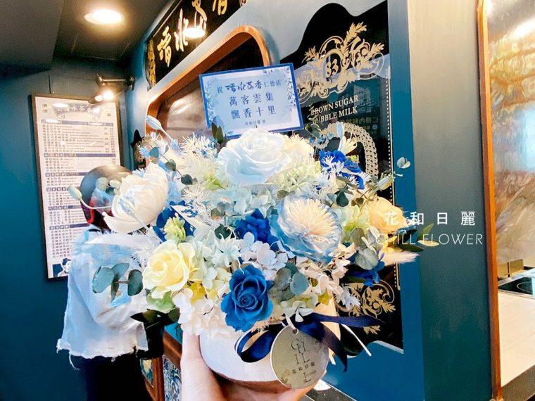 清水茶香仁德店|古早味綠豆沙|開幕永生盆花